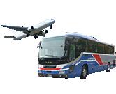 鹿児島空港連絡バス 時刻表