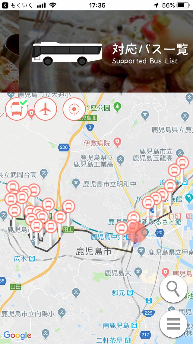 バスの通るルートが表示され、バスの位置は赤丸で表示されます